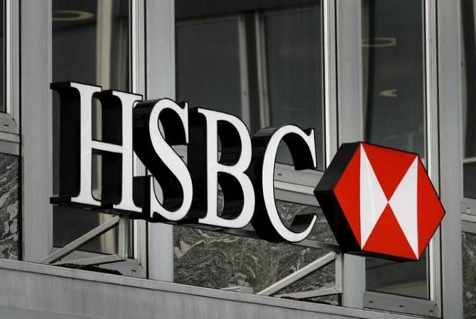 ¿Cierra el HSBC sucursal San Juan?