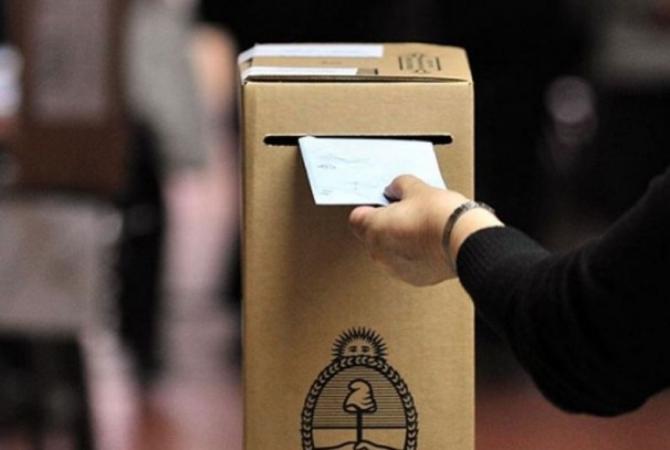Ya podés consultar los padrones provisorios para las elecciones