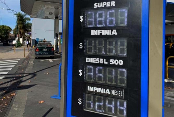 Desde las 7 de hoy, YPF aumentó sus naftas un 4 por ciento