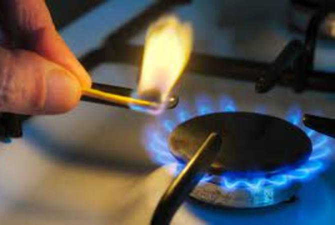El Congreso trata hoy proyecto para rebajar tarifa de gas para San Juan