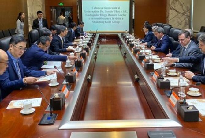 Uñac se reunió en China con directivos de Shandong Gold
