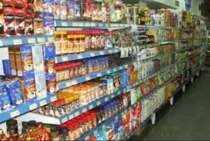 Lanzarán aplicación para controlar precios máximos en San Juan