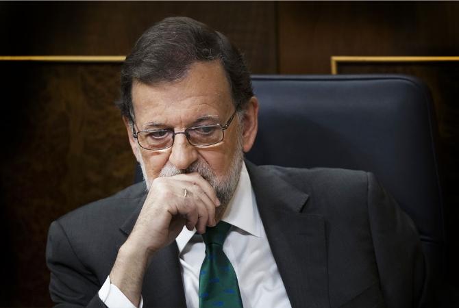 Destituyeron a Mariano Rajoy