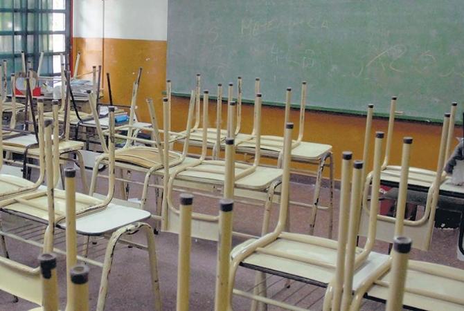 UDAP se suma al paro docente convocado por CTERA para hoy
