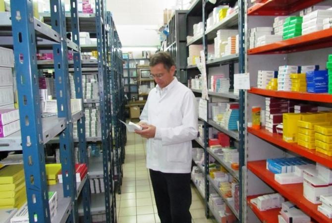 Resultado de imagen para farmacia damsu san juan